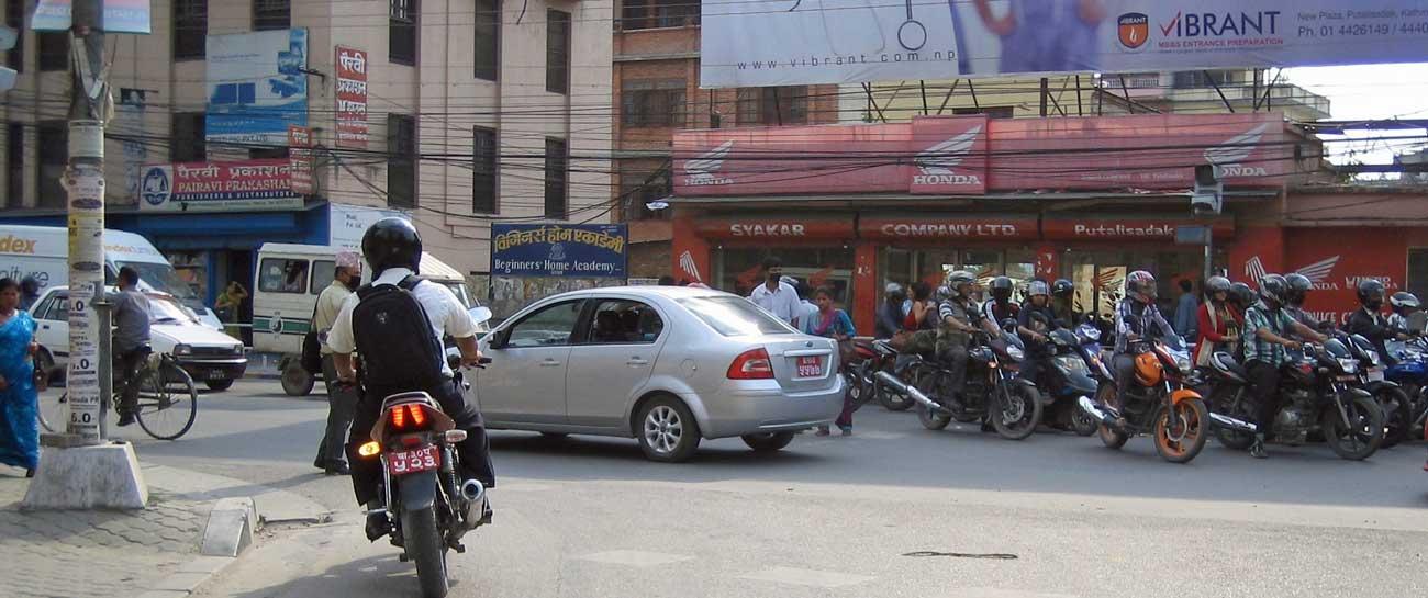 'Kathmandu